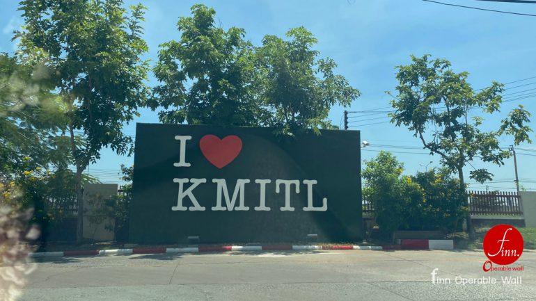 KMITL@กรุงเทพมหานคร # ผลงาน ผนังกันเสียงเคลื่อนที่ ห้องประชุม ห้องเรียน และห้องฝึกอบรม