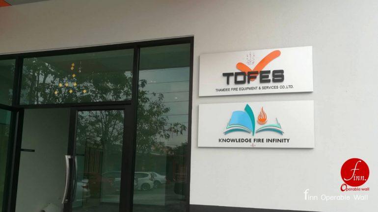 TDFES@ปทุมธานี # ผลงาน ผนังกันเสียงเคลื่อนที่ ห้องประชุม และห้องฝึกอบรม